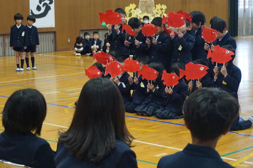 f:id:takebe_primary_school:20190301155404j:plain