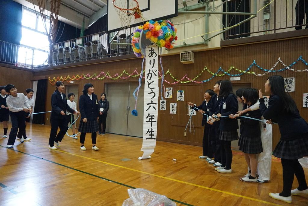 f:id:takebe_primary_school:20190301162202j:plain