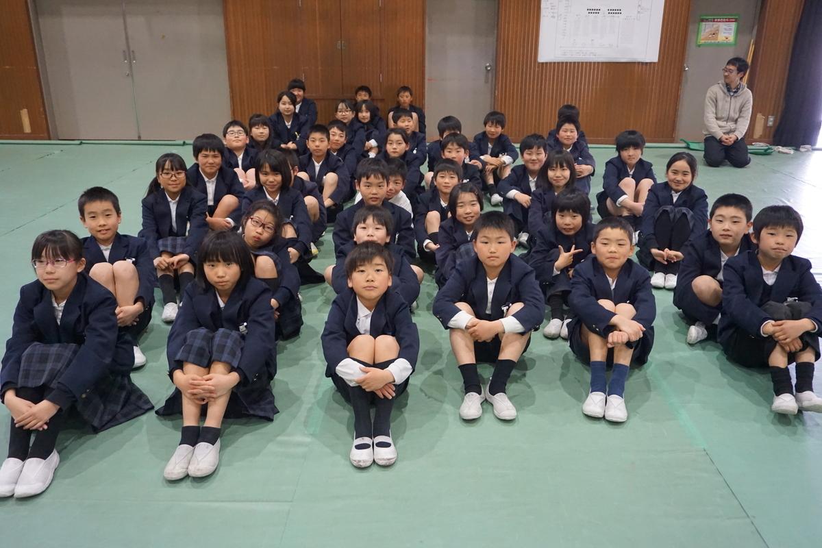 f:id:takebe_primary_school:20190318145941j:plain
