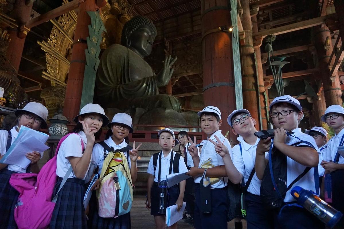 f:id:takebe_primary_school:20190610142312j:plain