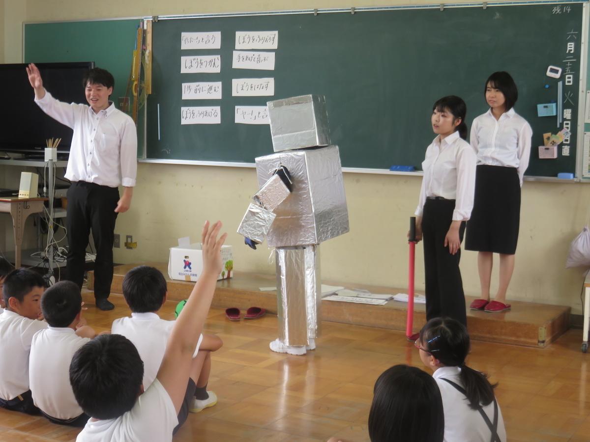 f:id:takebe_primary_school:20190626174647j:plain