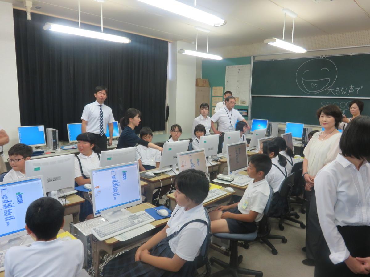 f:id:takebe_primary_school:20190626174749j:plain