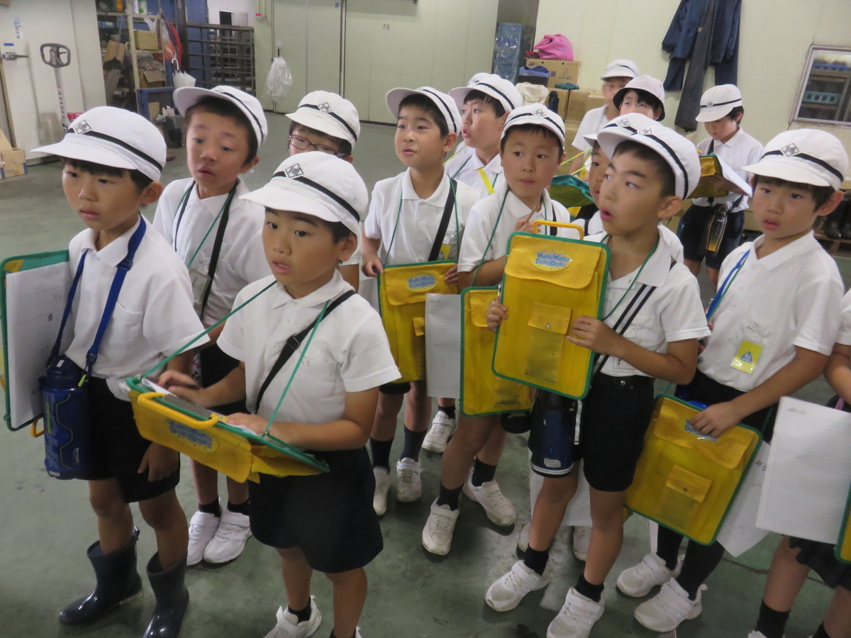 f:id:takebe_primary_school:20190718160040j:plain