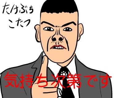 f:id:takebutikotatu:20210504181800j:plain