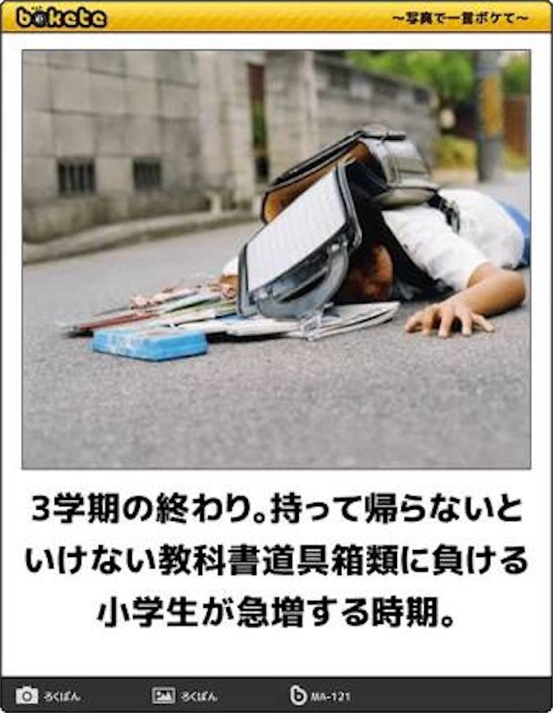 f:id:takecchi67:20170317220556j:image
