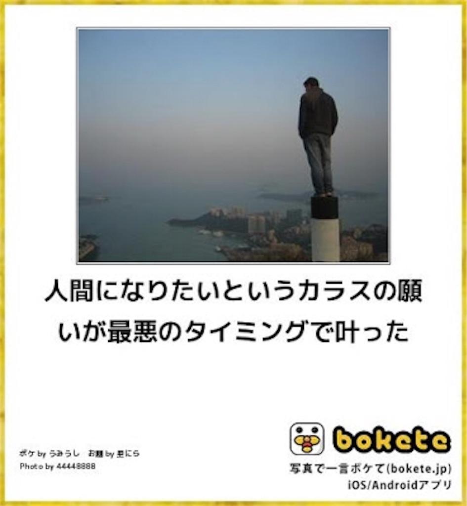 f:id:takecchi67:20170407015008j:image