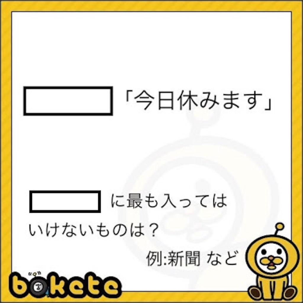 f:id:takecchi67:20170417194053j:image