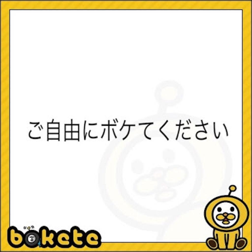f:id:takecchi67:20170602141637j:image