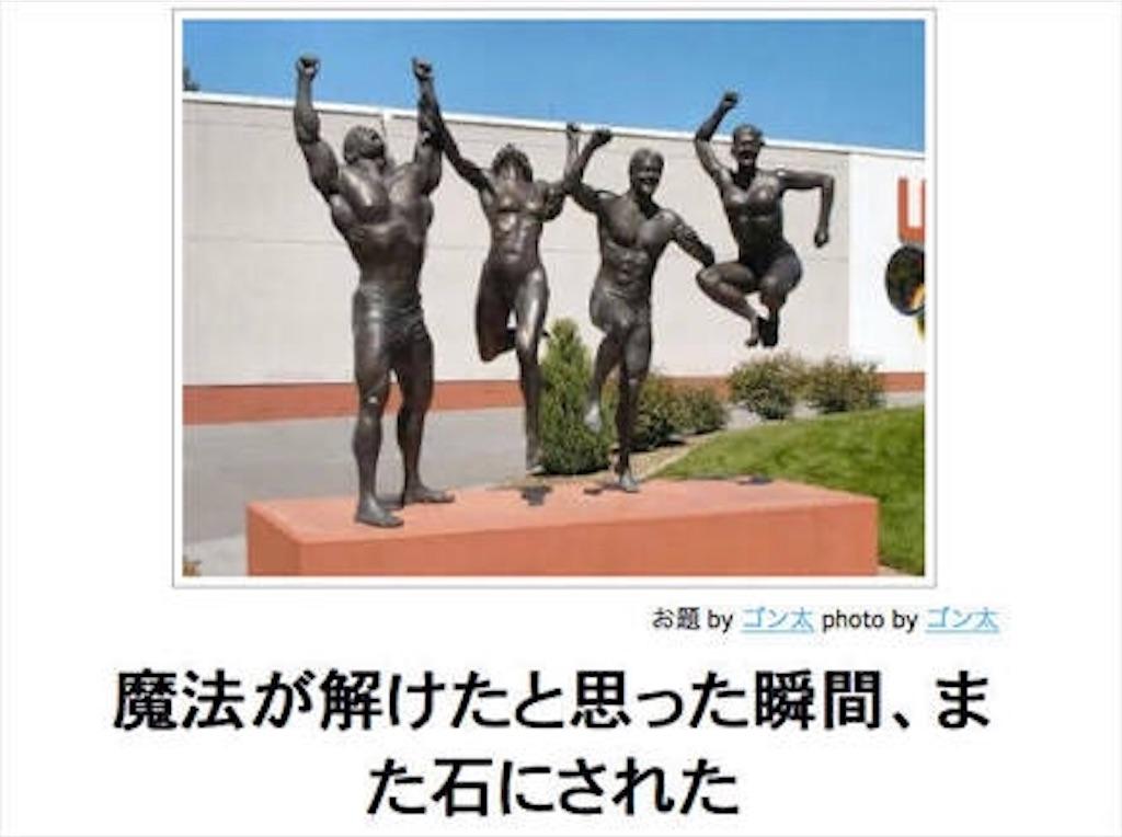 f:id:takecchi67:20170612220114j:image