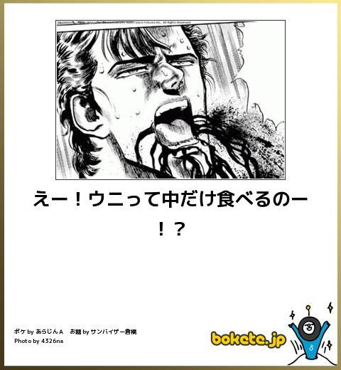 f:id:takecchi67:20170703210752j:plain