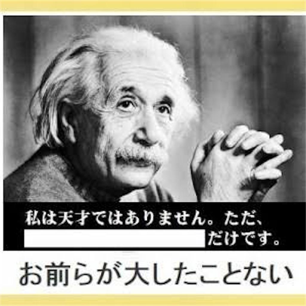 f:id:takecchi67:20170901210502j:image