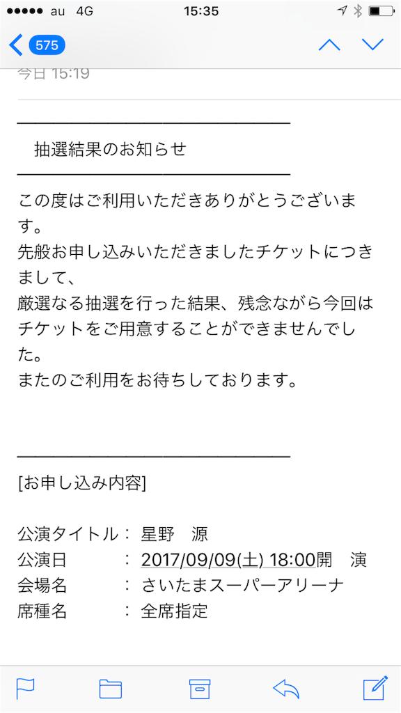 f:id:takechan4085ta175:20170715154805p:image