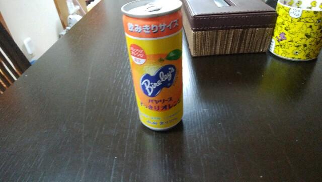 f:id:takechan5580:20170426194617j:image