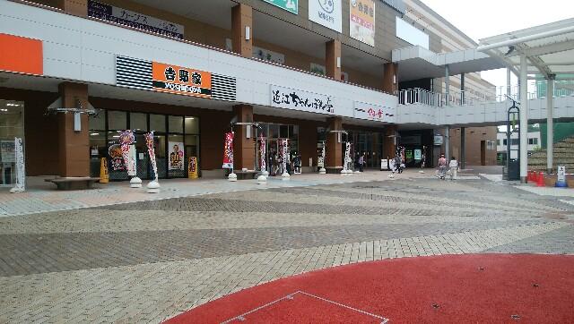 f:id:takechan5580:20170513203627j:image