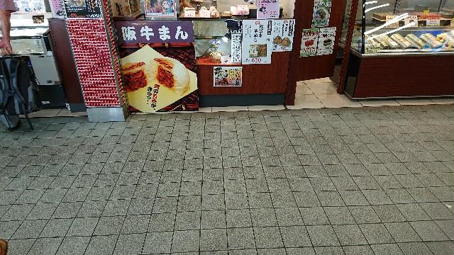 f:id:takechan5580:20180720205952j:image