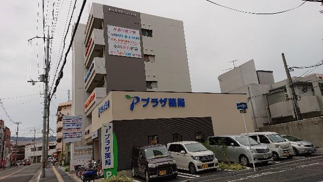 f:id:takechan5580:20180912163948j:image
