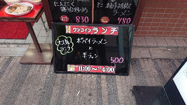 f:id:takechan5580:20190105125219j:image