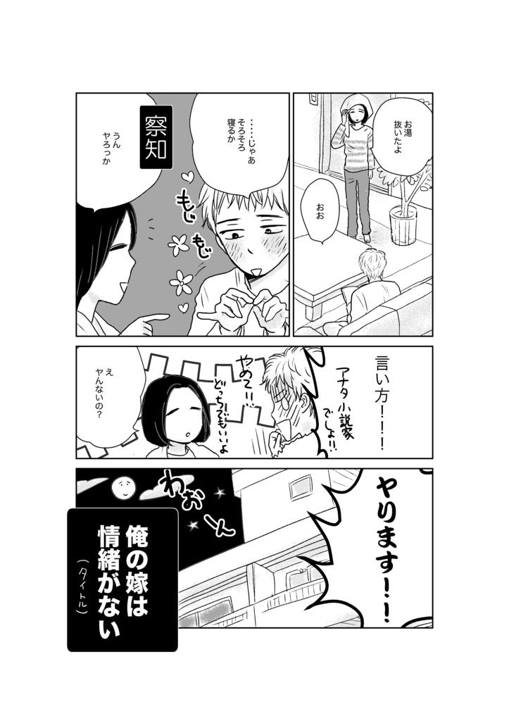 f:id:takechi-ll:20160618010949j:plain