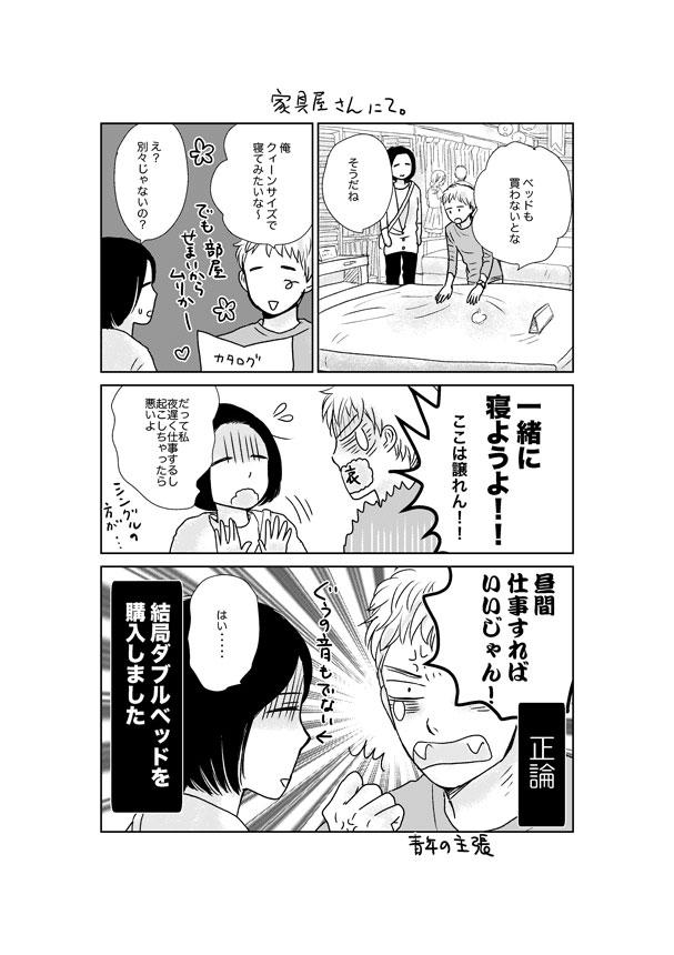 f:id:takechi-ll:20160625220922j:plain