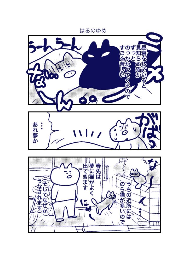 f:id:takechi-ll:20160708102043j:plain
