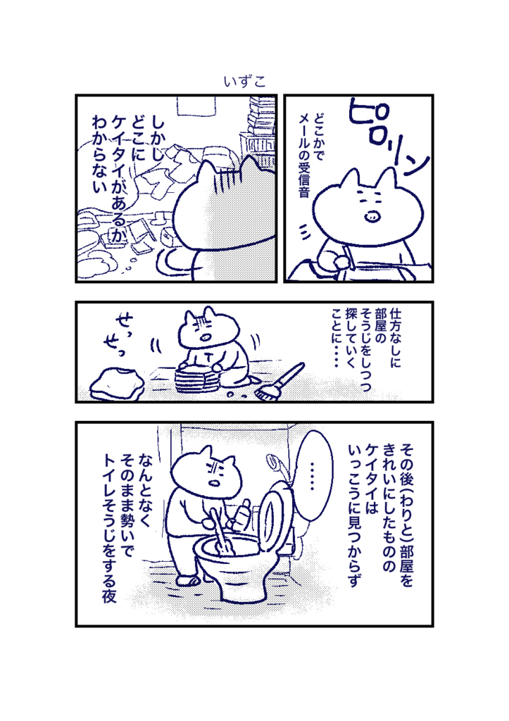 f:id:takechi-ll:20160708212845j:plain