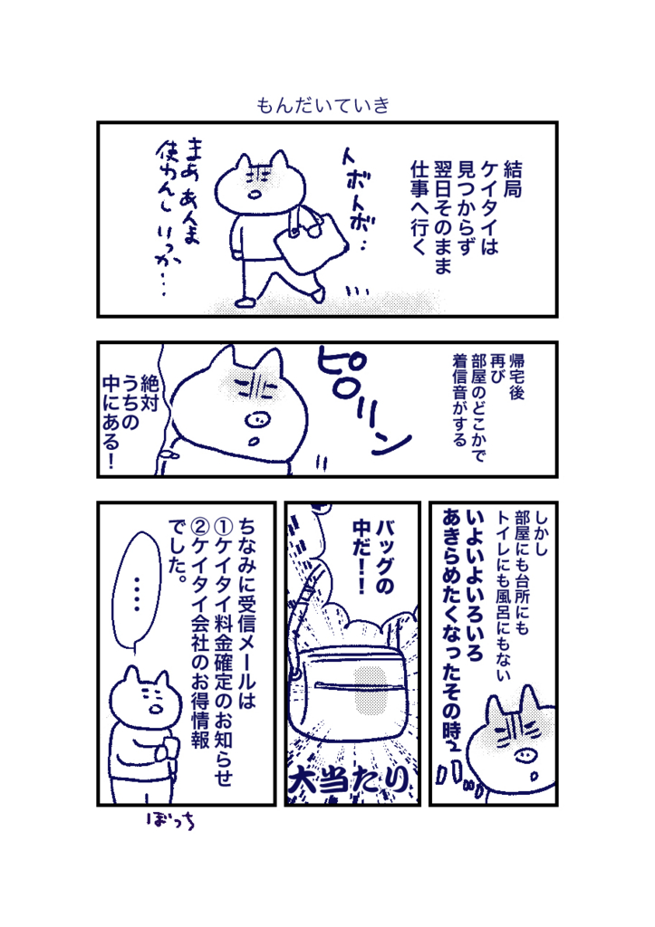 f:id:takechi-ll:20160710002506j:plain