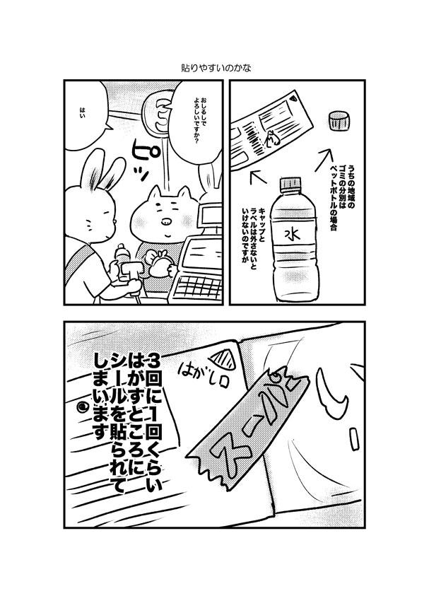 f:id:takechi-ll:20160715234932j:plain