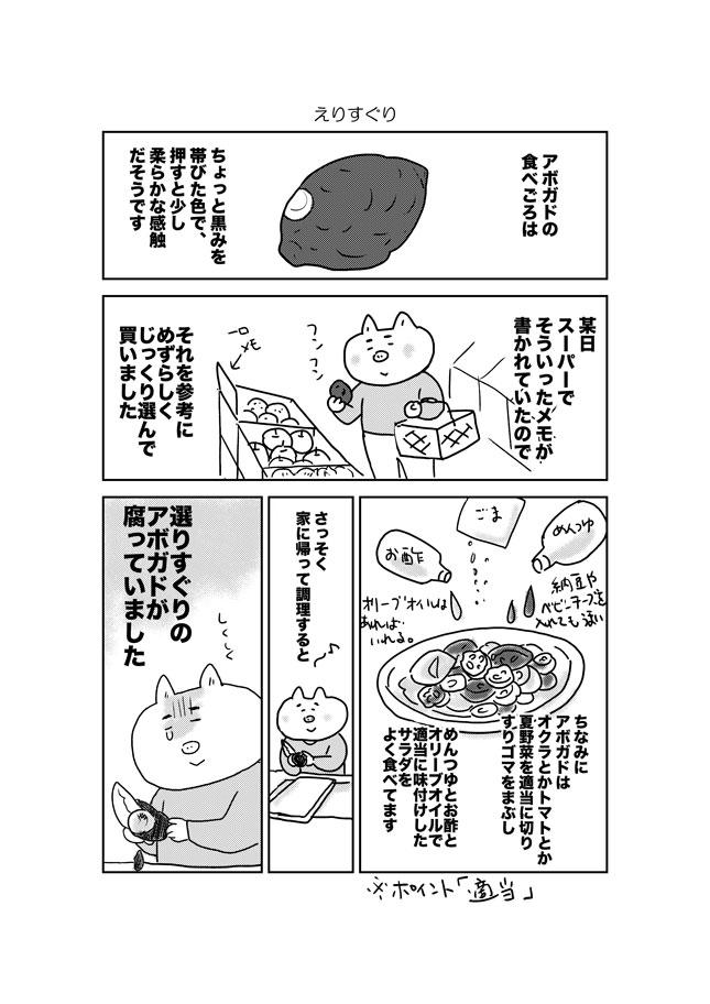 f:id:takechi-ll:20160717221022j:plain