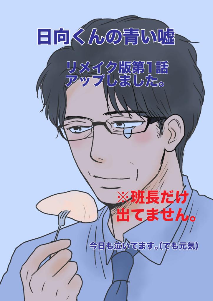 f:id:takechi-ll:20160725173529j:plain