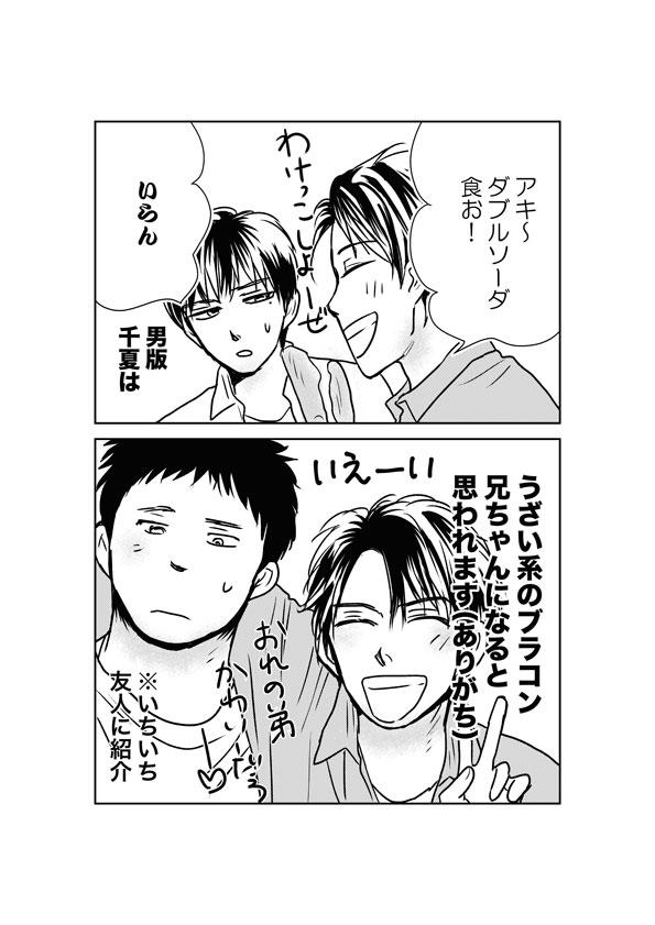 f:id:takechi-ll:20160726120647j:plain