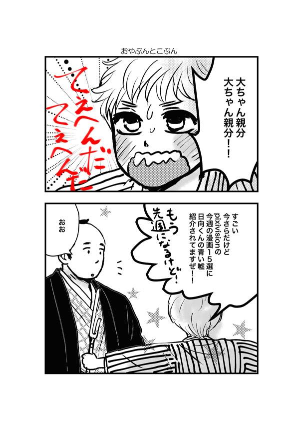 f:id:takechi-ll:20160801213734j:plain