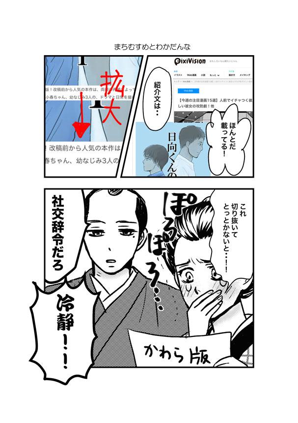 f:id:takechi-ll:20160801213811j:plain