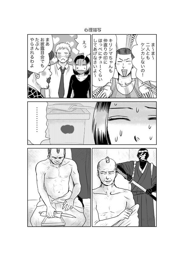f:id:takechi-ll:20160806204638j:plain