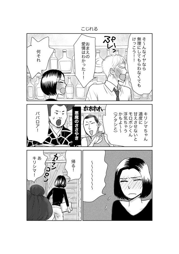 f:id:takechi-ll:20160808001822j:plain