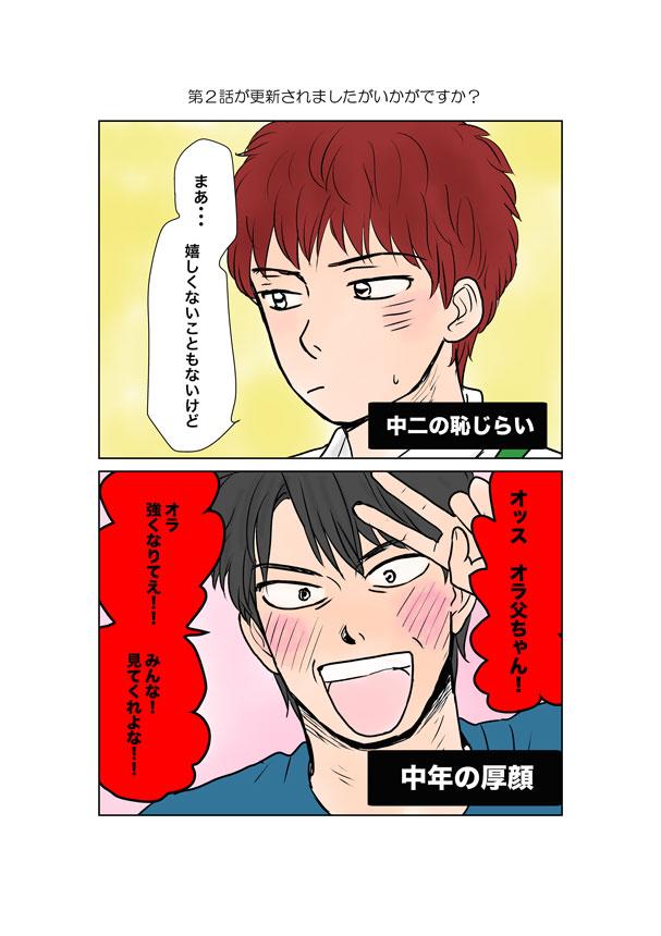 f:id:takechi-ll:20160808002314j:plain