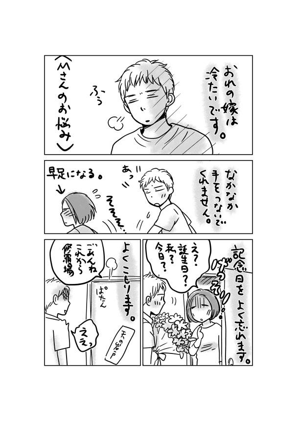 f:id:takechi-ll:20160817234713j:plain