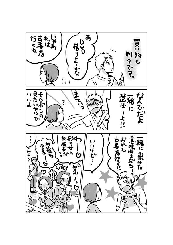 f:id:takechi-ll:20160817234728j:plain