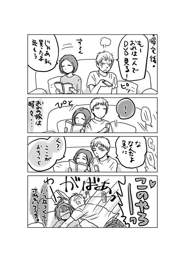 f:id:takechi-ll:20160817234803j:plain