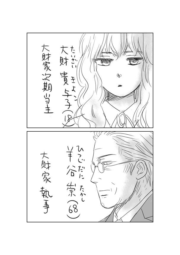 f:id:takechi-ll:20160819232048j:plain