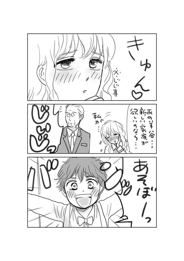 f:id:takechi-ll:20160819232124j:plain