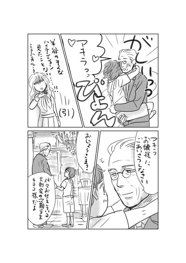 f:id:takechi-ll:20160819232139j:plain