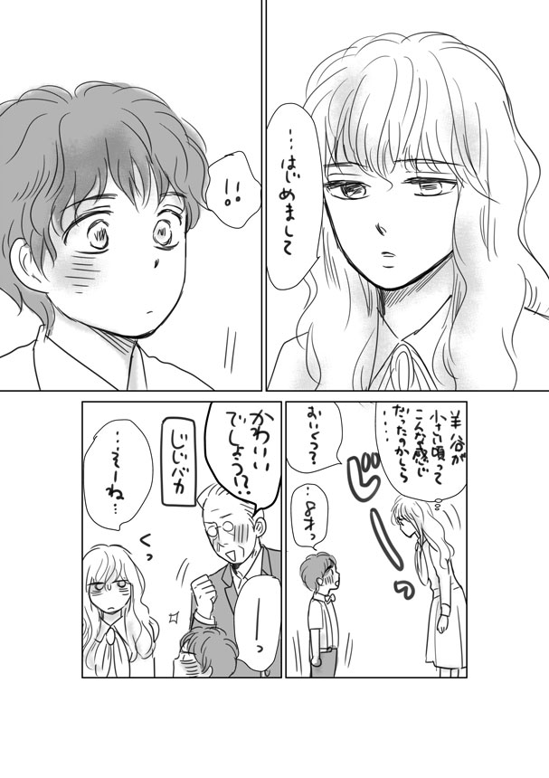 f:id:takechi-ll:20160819232151j:plain