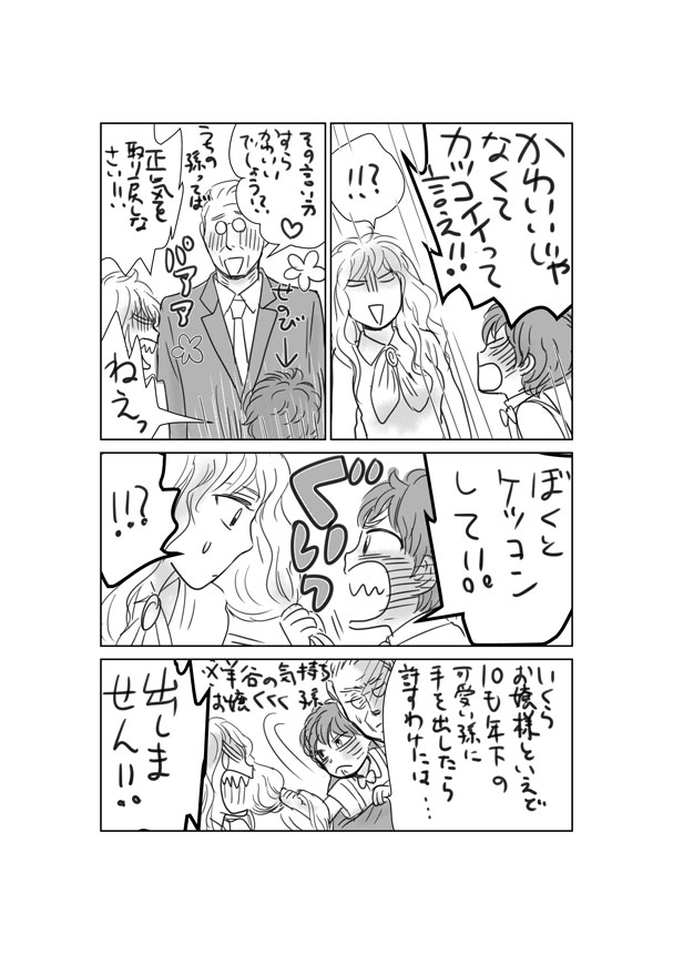 f:id:takechi-ll:20160819232204j:plain