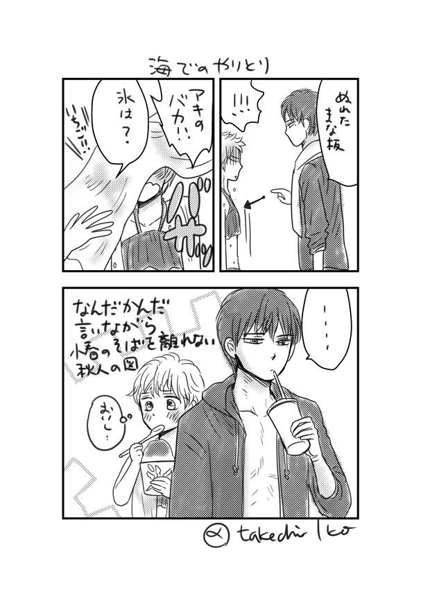 f:id:takechi-ll:20160825230946j:plain
