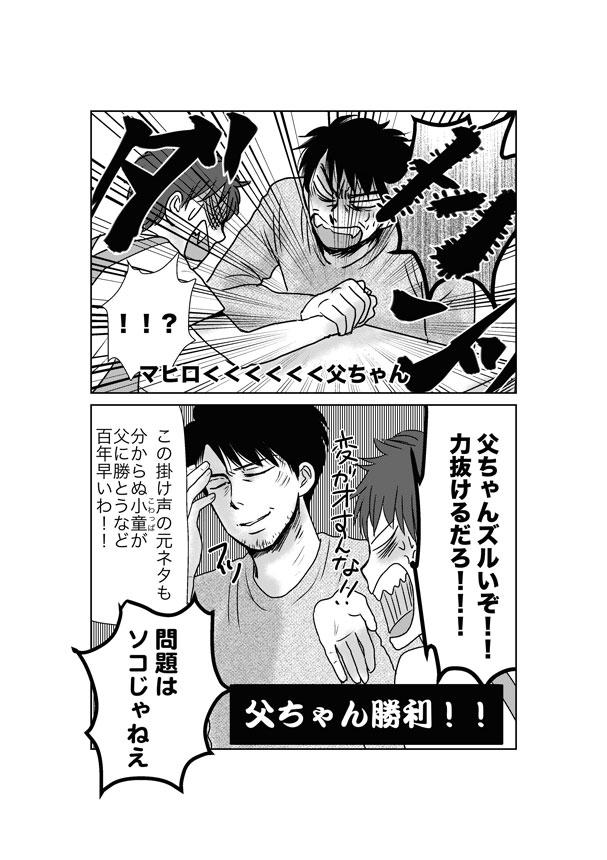 f:id:takechi-ll:20160906105614j:plain