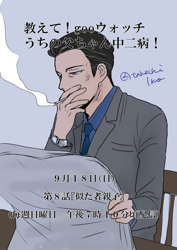 f:id:takechi-ll:20160918194144j:plain
