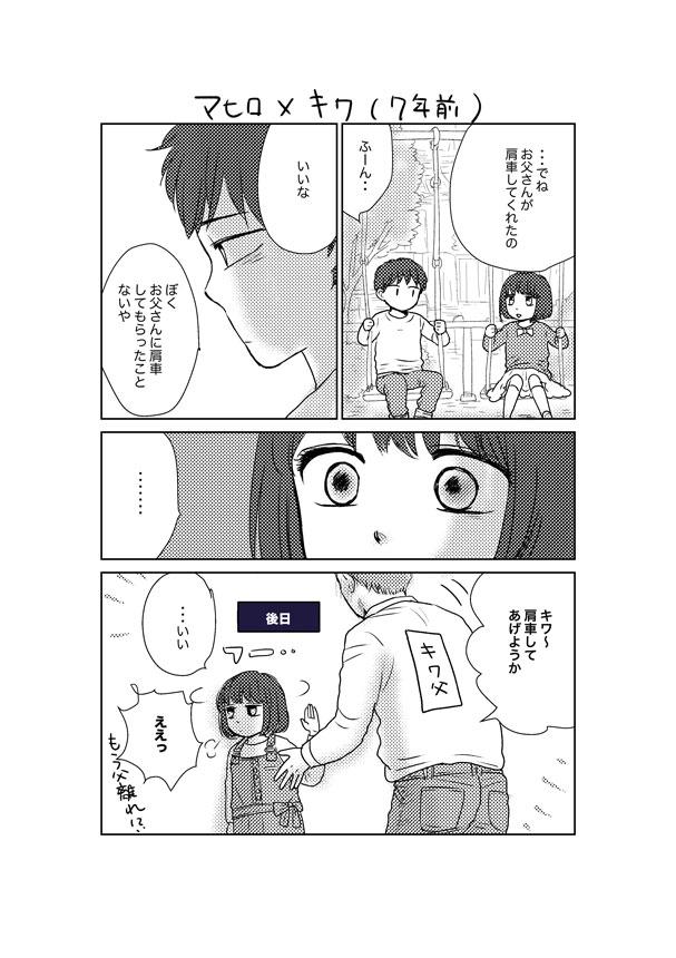 f:id:takechi-ll:20160926091413j:plain