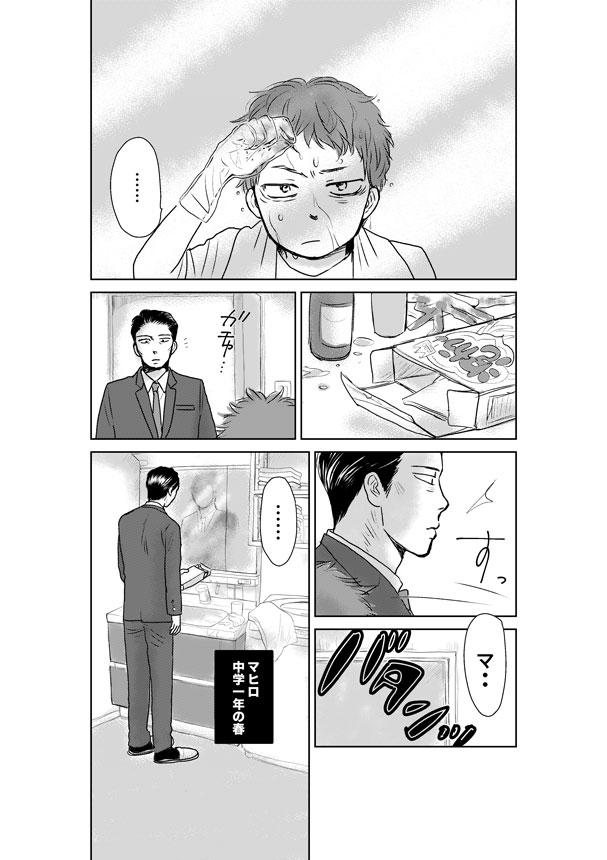 f:id:takechi-ll:20161031001728j:plain