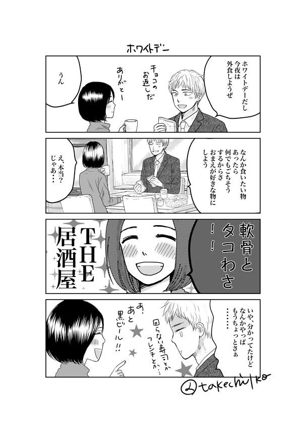 f:id:takechi-ll:20170509082815j:plain