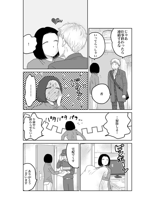 f:id:takechi-ll:20170509082839j:plain